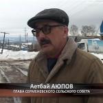 """Проект """"Реальные дела"""" в Серменево"""