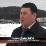 """Проект """"Реальные дела"""" в Улуелге"""