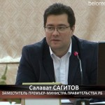 Визит заместителя Премьер-министра Правительства РБ Салавата Сагитова