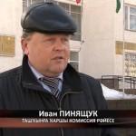 Выпуск новостей Белорецка от 31 марта