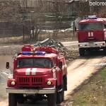 Командно-штабные учения пожарных