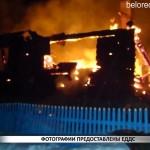 Пожар в Нижнем Авзяне