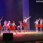 Праздник танца имени Юрия Рыбакова