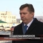 Состояние Белорецких дорог. Капитальные и текущие ремонты на 2016 год