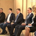 """Стратегический форум """"Башкортостан 2030"""""""