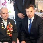 Вручение жилищного сертификата ветерану ВОВ