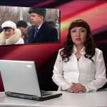 Выпуск новостей Белорецка от 7 апреля