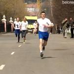 64-ая легкоатлетическая эстафета на призы газеты «Белорецкий рабочий»