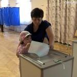 """""""Единая Россия"""" провела  предварительное голосование"""
