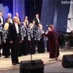 Конкурсный день фестиваля «Звезды Белоречья»