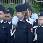 Марш юных кадетов