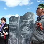 На народные деньги в Бутаево открыт памятник