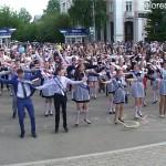 Праздник последнего звонка на площади Металлургов