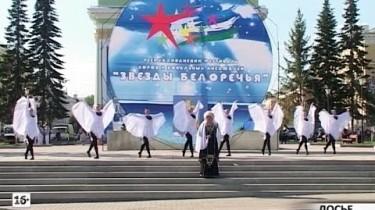 Выпуск новостей Белорецка от 19 мая