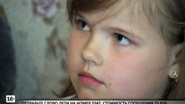 Белоречанке Ульяне Баукиной срочно нужна наша помощь (Видео)