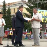 Белорецку — 254! День города на площади Металлургов