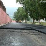 Капитальный ремонт улицы Плотинной и Бельского моста