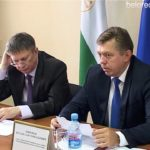 План развития ТРК «Горные курорты Башкирии «Легенды Урала»