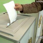 Процедура выдвижения кандидатов в депутаты завершена