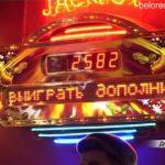 Реальный срок за организацию азартных игр
