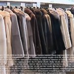 Выставка «Меховые традиции»