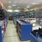 Скидка в экономмаркете «МОЯ СЕМЬЯ»
