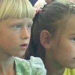 Итоги акции «Помоги собраться в школу»