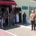 Начинает работу Белорецкий филиал медико-социальной экспертизы