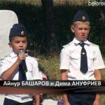 Проводы кадетов в Пермское суворовское училище