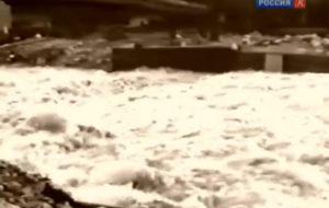тирлян наводнение