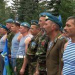 Выпуск новостей Белорецка от 4 августа