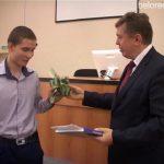 6 молодых семей получили сертификаты на улучшение жилищных условий