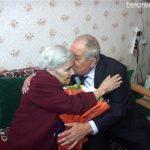 Герой Социалистического Труда Сагида Мухаметдинова принимает поздравления