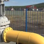 Завершена газификация микрорайона Заматинский-2
