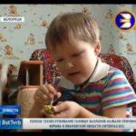 Пятилетний Матвей из Белорецка нуждается в помощи