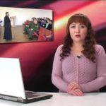 Выпуск новостей Белорецка от 31 октября