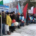 Праздник в День народного единства