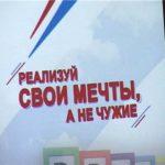 Выпуск новостей Белорецка от 14 ноября