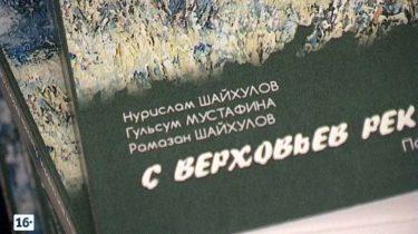 Новости губернии воронеж онлайн архив