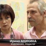 «Свободный полет» Ирины Аникиной и Александра Кульпина