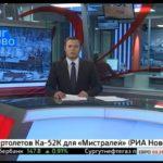 Туркомплекс Абзаково вошел в ТОП-10 горнолыжных центров России