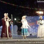 Открытие центральной елки на площади Металлургов