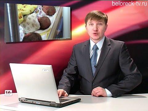Авария в астраханской области новости