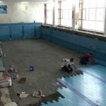 Ремонт бассейна «Дельфин»