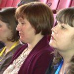 Четвертая сессия лесной академии «БиблиоБелоречье»