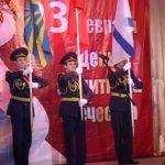 Концерт, посвященный Дню защитника Отечества в ГДК