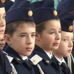 Торжественное построение кадетских классов