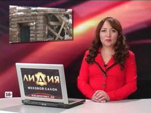 Выпуск новостей Белорецка от 16 февраля