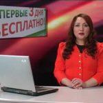 Выпуск новостей Белорецка от 2 февраля
