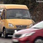 Операция «Автобус» на автодорогах города